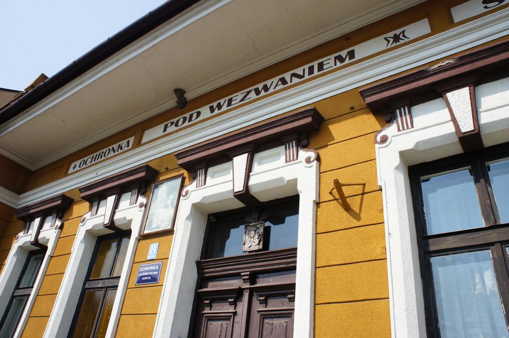 Ochronka w Wilamowicach